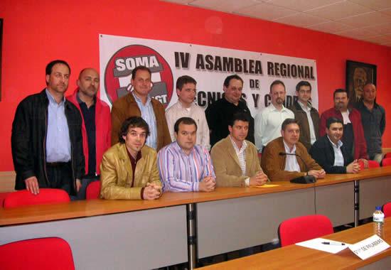 soma_tyc